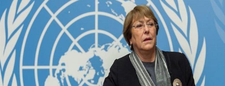 """Nota de Prensa: Graves violaciones a los derechos humanos en centros de detención preventiva y cárceles venezolanas presentará """"Una Ventana a la Libertad"""" a la Alta Comisionada de la ONU Michel Bachelet"""